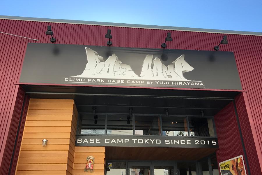 Base Camp Tokyo